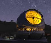 Самый большой и мощный телескоп в мире